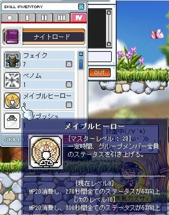 Maple0014_20080906005115.jpg