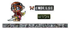 Maple0023_20080905231450.jpg
