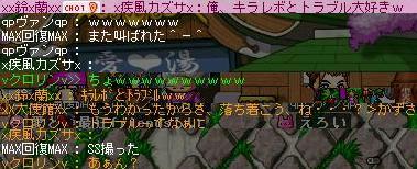 Maple0028.jpg