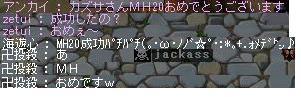 Maple0034_20080913004948.jpg