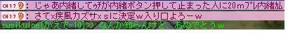 Maple0035_20080913004951.jpg