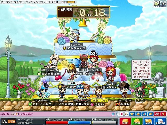 Maple0035_20081025223130.jpg