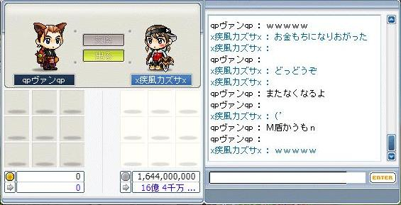 Maple0042_20081025223137.jpg