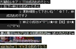 Maple0049_20081025223151.jpg