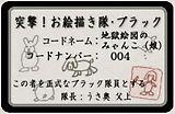 20070107152554.jpg