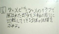080917_m1.jpg