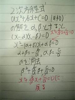080920_m2.jpg