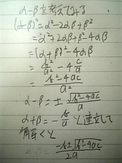080920_m3.jpg