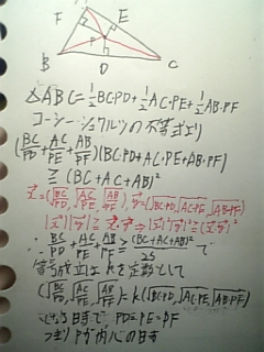 080928_m1.jpg