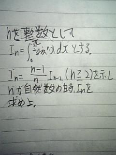 081210_m1.jpg