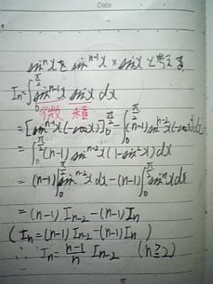 081210_m3.jpg