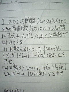081214_m1.jpg