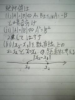 081214_m2.jpg