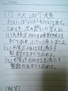 081216_m1.jpg