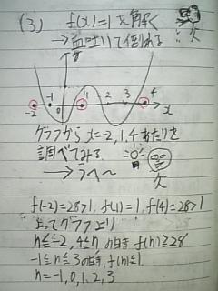 081216_m4.jpg