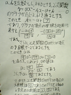 081219_m2.jpg