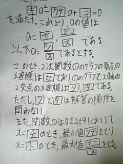 081219_m3.jpg