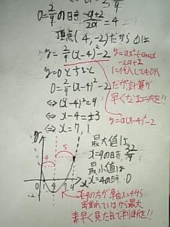 081219_m5.jpg