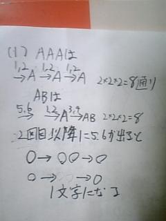 081220_m5.jpg