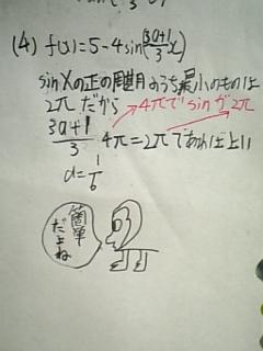 081226_m3.jpg