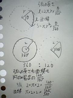 081226_m4.jpg