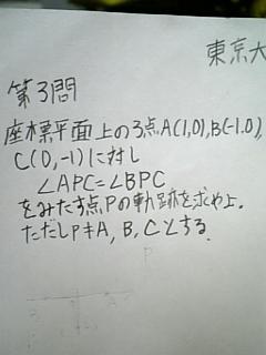 081229_m1.jpg