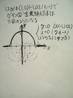 081229_m4.jpg