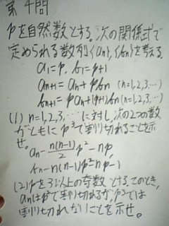 081231_m1.jpg