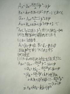 081231_m3.jpg