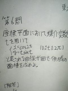 090101_m1.jpg