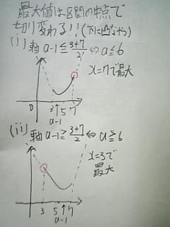 090108_m5.jpg