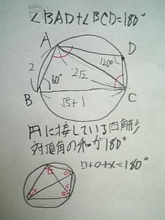 090108_m7.jpg