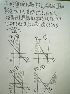 090109_m1.jpg