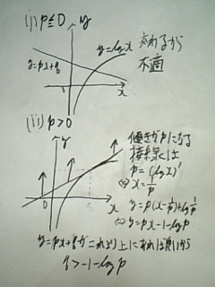 090121_m1.jpg