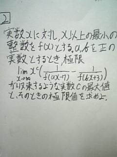 090121_m3.jpg
