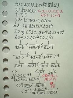090121_m4.jpg