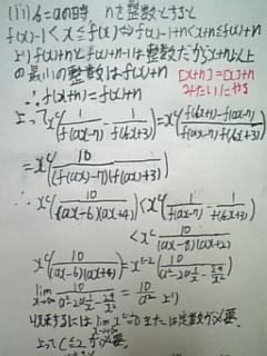 090121_m6.jpg