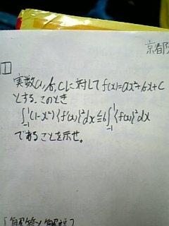 090123_m1.jpg