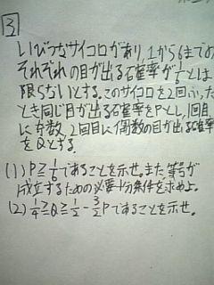 090123_m6.jpg
