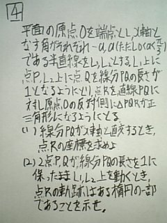 090124_m1.jpg