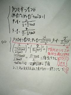 090124_m4.jpg