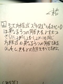 090126_m2.jpg
