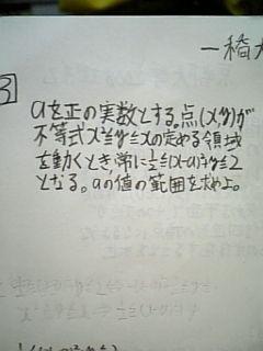 090128_m4.jpg