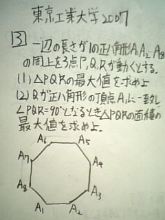 090128_m8.jpg