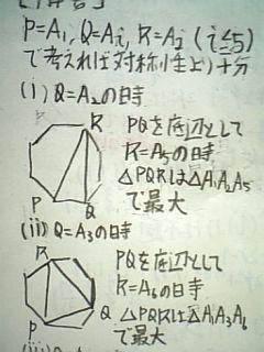 090128_m9.jpg