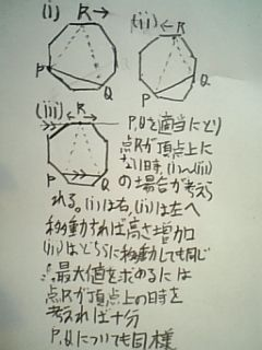 090129_080649_R.jpg