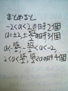 090129_m17.jpg