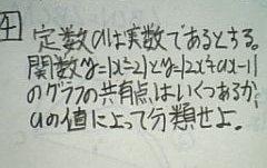 090129_m18.jpg