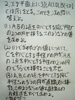 090130_m1.jpg