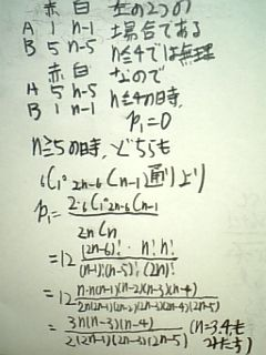 090130_m13.jpg
